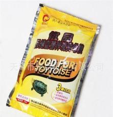 一品紅魚糧40g袋裝 優品保健型營養觀賞龜糧