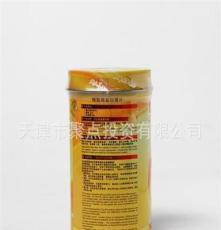 一品紅魚糧40g罐裝 精致高蛋白薄片