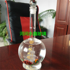 异形手工艺内置一帆风顺玻璃酒瓶生产厂家