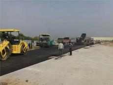 广东东莞沥青路面施工/东莞沥青施工单位