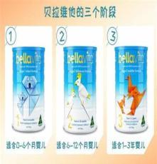贝拉维他/Austvita澳大利亚原装进口奶粉您放心的选择