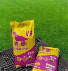 廠家直銷柯派V3成犬糧,天然優質糧,OEM代加工