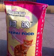 貓糧廠家,天然貓糧,精品貓糧