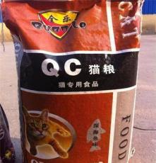 北京貓糧批發,天然貓糧,代加工廠家