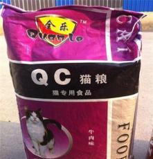 貓糧品牌,貓糧價格,貓糧廠家