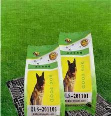 狗糧,成犬糧,天然寵物狗糧,,寵物食品,全樂飼料