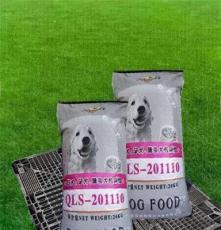 天然健康寵物食品,寵物狗糧,犬糧,全樂