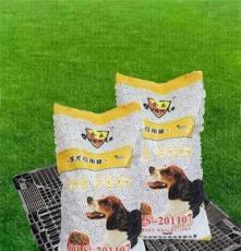 高級成犬糧,優質狗糧,全樂寵物飼料,寵物零食