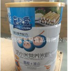 批发销售优伢速溶营养蒸米粉益生元米粉12个月宝宝辅食