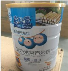 嘉呗嗳 婴幼儿儿童食品 奶小米 营养米粉