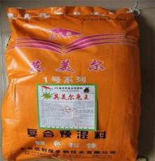 肉兔催肥飼料添加劑