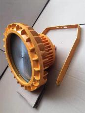 壓鑄鋁殼毛坯件LED燈RL8030防爆路燈殼體