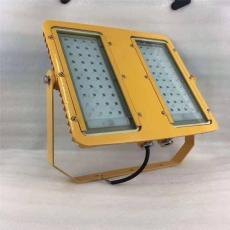 壓鑄鋁殼定制BTC8116石化防爆LED燈毛坯