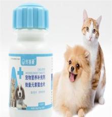 寵吾愛螯合微量元素片  犬貓通用 120g瓶