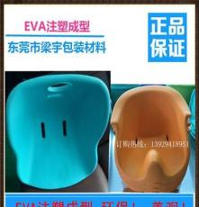 大量生产儿童坐垫儿童安全座椅EVA注塑成型发泡配件环保无味耐用