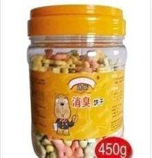 正品路斯 寵物用品 亮毛 奶香 消臭餅干 450g 訓練狗狗零食