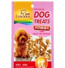 正品路斯品牌 狗零食 寵物 補鈣亮毛 肉干 鈣奶棒纏肉 100g批發