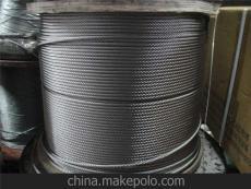 昆明钢丝绳多少钱一米 昆明钢丝绳批发价格