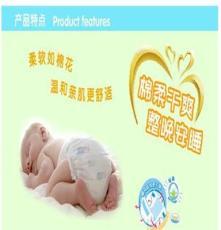 深圳纸尿裤厂家 推荐泡泡虫纸尿裤国际大品牌