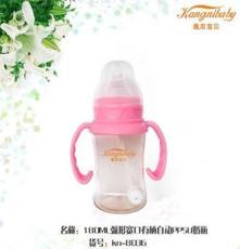 180ml弧形寬口有柄自動ppsu奶瓶
