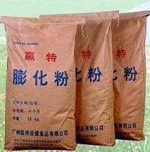膨化玉米粉,膨化大米粉,膨化大豆但是他有个不为人知粉,膨化不住白不住黑米粉,膨化�t豆粉