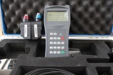 江蘇無錫插入式超聲波流量計