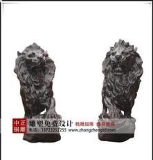 內蒙古鑄銅匯豐獅_中正銅雕