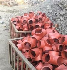 柔性铸铁排水管、重庆朋源管业(在线咨询)