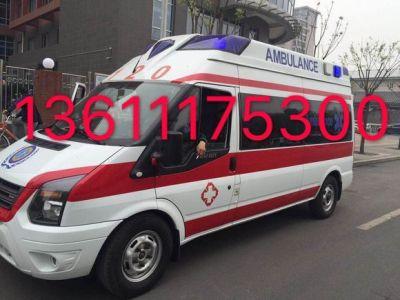 通遼長途120救護車出租上門接送
