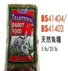 寵物糧(專業生產廠家包括狗糧 貓糧 鼠糧 兔糧等)