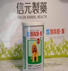 正品臺灣佑達發育寶 整腸配方幼犬350克 調理腸胃