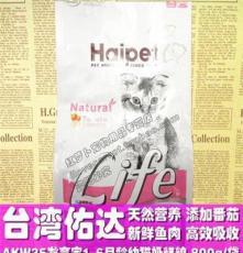 正品臺灣佑達發育寶貓糧 AKW35 天然活力奶糕糧 800g 1-6月齡幼貓