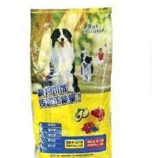 寵物狗糧 趣味多狗糧 優酪多幼犬糧 15kg 美毛糧 寵物狗食品