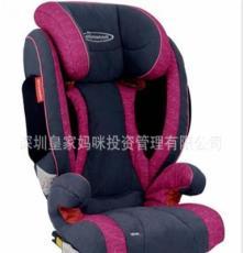 STM斯迪姆/儿童安全座椅/宝宝汽车座椅/3-12岁Isofix/玫瑰紫