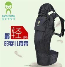 銷售sannybaby新品透氣嬰兒背帶前抱式雙肩背帶寶寶背帶出行必備
