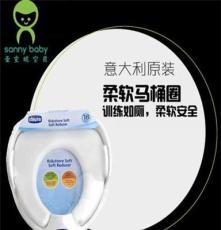 意大利智高chicco馬桶圈柔軟保暖帶膚手兒童坐便器正品嬰兒用品