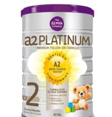 厂家供应新西兰A2 Platinum酪蛋白婴儿奶粉2段(6-12个月宝宝)