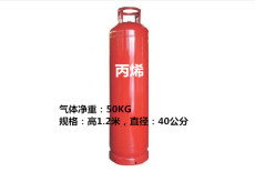 丙烯制冷剂批发-丙烯r1270厂家-丙烯价格