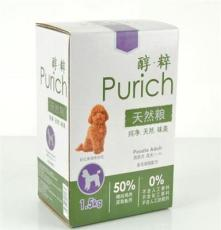 醇粹Purich狗糧 泰迪成犬糧 貴賓專用 糧純天然犬糧1.5kg