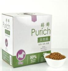 醇粹Purich狗糧 寵物狗糧 高齡老年犬糧 3kg 高吸收天然糧