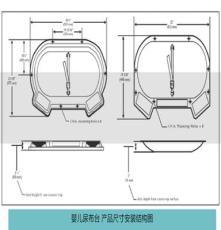 卫生间洗手台面安装婴儿尿布台KB112-01RE