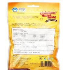 CP129020 貝家 鱈魚雞肉壽司90g 寵物零食 禾仕嘉