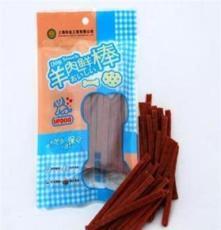updog寵物零食批發 羊肉鮮肉料理100g/袋