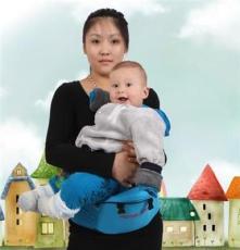 正品momskiss抱婴腰凳 婴儿腰凳 儿童纯棉腰凳 多功能双肩带包邮