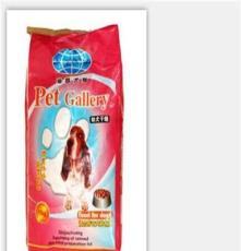 寵物食品廠家 添加免疫多糖和開胃劑