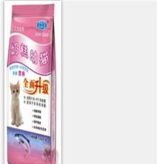 伽菲寵物食品,臺州寵物食品,價格配料圖片(已認證)