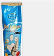 唐山貓糧,海昌寵物食品批發,新貓糧