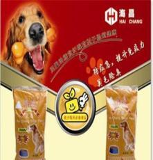 寵物食品廠家、小小、伽菲(圖)、較大的寵物食品廠家