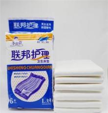 廠家批發M/L/XL大號成人護理墊 老人一次性隔尿床墊 衛生墊看護墊