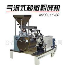 气流式超微粒粉碎机 MKCL11-20